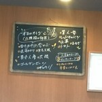 フェルム・ソレイユ - 本日の野菜