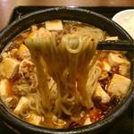 65514714 - 麺リフト