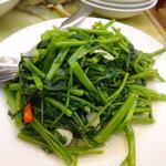 65517042 - 空芯菜の炒め(1200円)