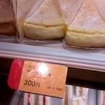 65518394 - ベイクドチーズケーキ