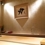 鮓職人 秦野よしき - カウンター席からの眺め
