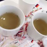 インビスハライコ - スープ