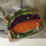 ザ・シティ・ベーカリー - ベジタブルサンドイッチ