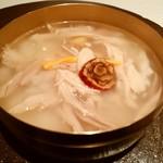 尹家 - 若鶏のサムゲタン