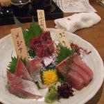 さかな市場 漁漁 - 魚の名前付き