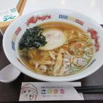 佐野ハイウェイレストラン - 料理写真:佐野ラーメン 788円