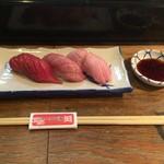 立ち寿司 まぐろ一徹 - まぐろ三昧