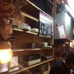 立ち寿司 まぐろ一徹 - 内観2