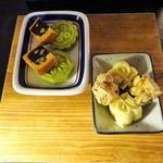 South St. Delight - お茶菓子(落雁、他)