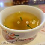炭焼きレストランさわやか - セットのスープ