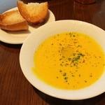ジローナ - 前菜かスープか選べます