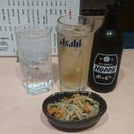 梅の郷 美人豚 - 酎ハイ  320円