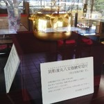 二の丸茶亭 - 金の茶釜