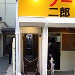 ラーメン二郎  - 入り口横の細い通路に並ぶ