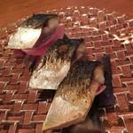 アンペキャブル - 鯖の燻製 たまねぎ ナスのピクルス