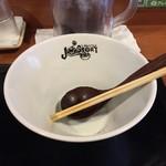 らーめんstyle JUNK STORY - うまい!!