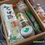須賀川物産店 - 料理写真:須賀川スペシャル