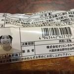 オリエンタルベーカリー 大阪直売店 - アップルデニッシュ(100円)裏面