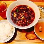 65537319 - 『麻婆豆腐ランチ』様(900円)※御飯、スープお代わり自由。