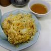 蘭 - 料理写真:チャーハン