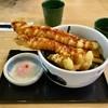 玄海丸 - 料理写真:穴子天丼(680円+税)※赤だし付きです