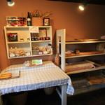 カフェ&ベーカリー フーガス - 焼き菓子やパンの販売