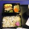株式会社中央 - 料理写真:プレミアムクラスのお弁当は購入すると1800円します