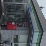 ファミリーマート - Family Mart紫波八幡店