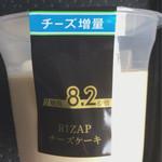 ファミリーマート - RIZAP チーズケーキ 170円
