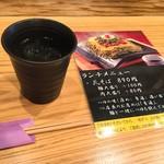 瓦.Tokyo - 焼酎グラスで お冷。