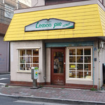 レモンパイ - 黄色い屋根が目印です。