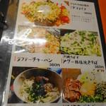 65542282 - 〆の飯と麺