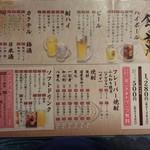 国産牛焼肉食べ放題 肉匠坂井 - 2017年3月