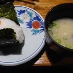 漁師小屋 - 鮭おにぎりと味噌汁