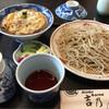 手打そば 吉乃 - 料理写真:カツ丼 もりセット 980円