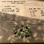 円山茶寮 -