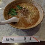 中国料理 角半 - 四川風タンタン麺(780円)