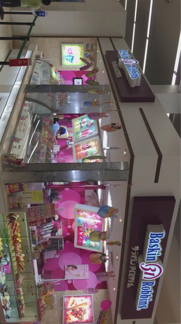 イオン スーパー センター 渋民