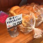 パン・メゾン - 塩食パンなるものもあります。