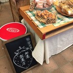 加集製菓店 - 今回は、元町商店街5丁目での出店です(2017.4.16)