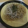 味処 花てまり - 料理写真: