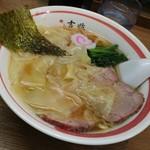 65549416 - ワンタン麺