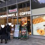 クリスピー・クリーム・ドーナツ あべのキューズモール店 - お店の外観