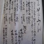 6555106 - 天セイロの「そば」と「うどん」