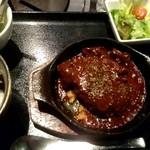 BeefGarden - デミグラスハンバーグ