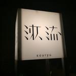 65551641 - アルファベッド無いと読めんわ〜