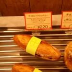 nichinichi - マスカットクランベリー220円
