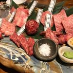 近江牛焼肉結 - 今宵限り盛り4980円