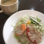 ツルシ - セットのサラダ&スープ