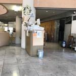 道の駅 貞光ゆうゆう館 - 店内。
